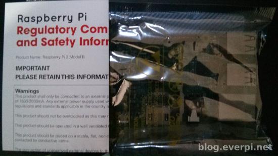 Raspberry Pi 2 Modelo B unboxing