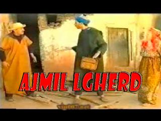 Tachlhit aflam : Ajmil lgherd vol1 - xtratachlhit 2014, xtratachlhit ...