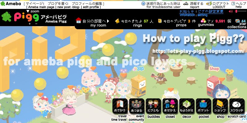 How to start pigg