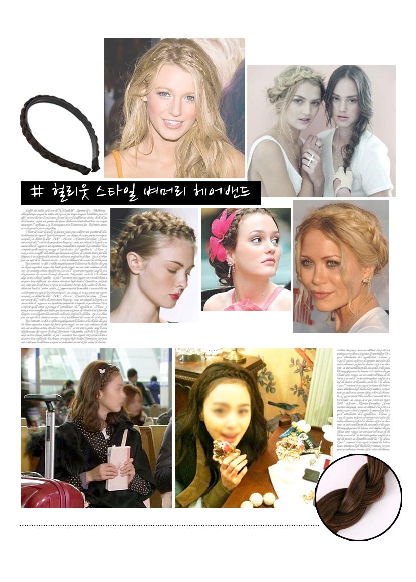 http://1.bp.blogspot.com/-EGTT_C8ChVc/T5Vp899OoTI/AAAAAAAAHHc/3MbbP0eF7Vc/s1600/braided+hairband1.jpg