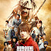 RUROUNI KENSHIN: THE LEGEND ENDS BluRay 720p RETAiL