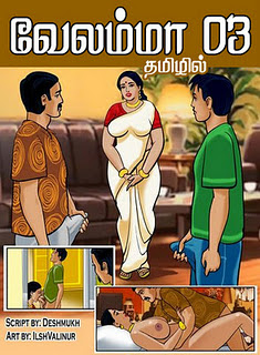 comics in tamil velamma comics pdf velamma comics pdf download velamma