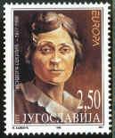 Исидора Секулић, 1877 - 1958.