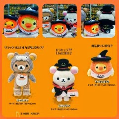 (INSTOCK) 2013 Halloween Limited Edition