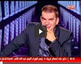 برنامج -  أسرار من تحت الكوبرى مع طونى خليفة الثلاثاء 21-10-2014