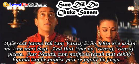 Bollywood Romatic Dialogues salman