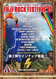 FUJI ROCK FEST 2015