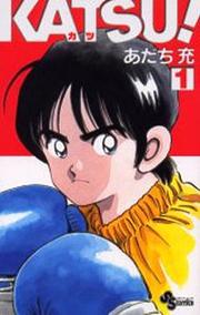 Katsu Manga