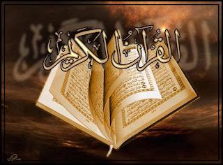 تحميل القران الكريم بصوت الماليزي استاذ زامري Download Qoran Reader Professor Zamra mp3