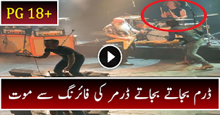 Exclusive Video of Drummer's Death During Terrorists Began