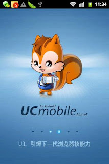 UC Mobile browser for Android