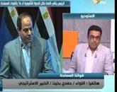 برنامج صباح أون -  من تقديم  باسل عادل حلقة الأربعاء 1-4-2015