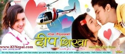 Nepali Movie - DeepShikha