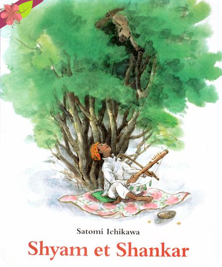 Shyam et Shankar de Satomi Ichikawa - l'école des loisirs