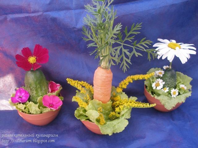 Осенняя композиция своими руками из овощей фруктов и цветов - Mmrr.ru