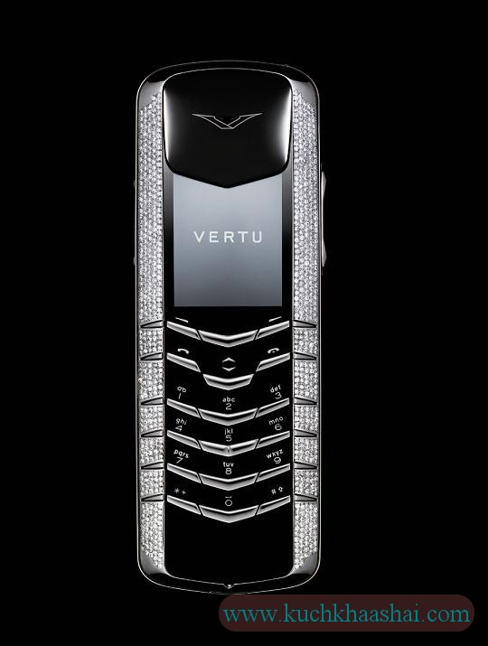 World's Top Ten Most Expensive Phones