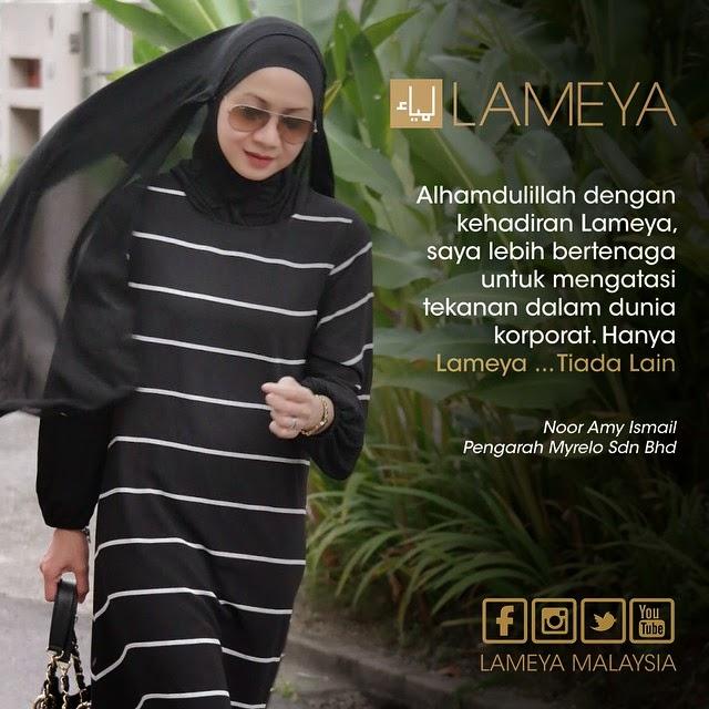 Lameya Supplement Beauty