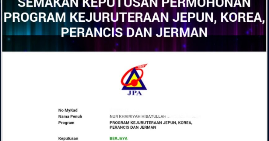 The Journey Of A Thousand Miles Jpa Interview Experience