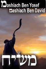 Mashiach Ben David