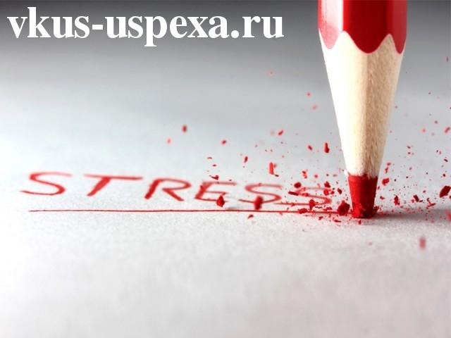 Влияние стресса, психологический стресс, управление стрессом