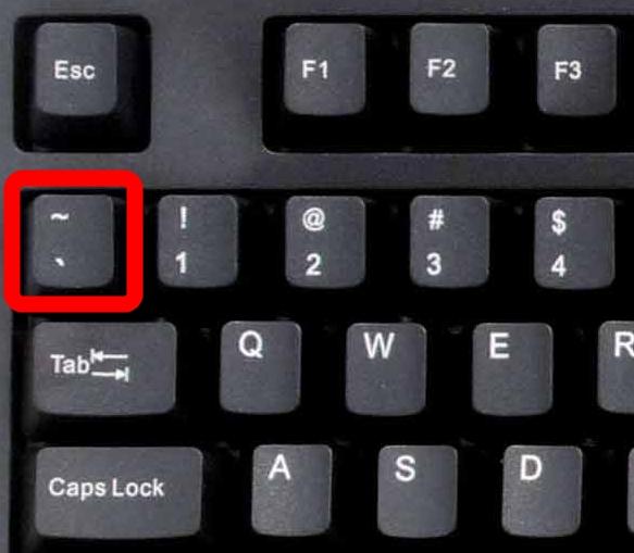 Где находится на клавиатуре кнопка тильда на клавиатуре