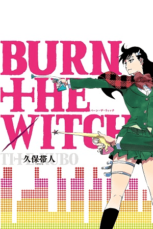 Burn the Witch Manga