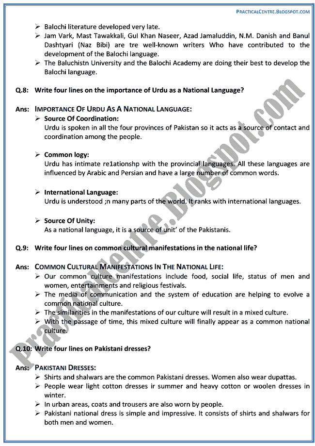 culture-of-pakistan-short-question-answers-pakistan-studies-9th