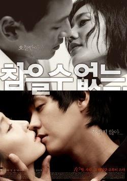 Loveholic 2010