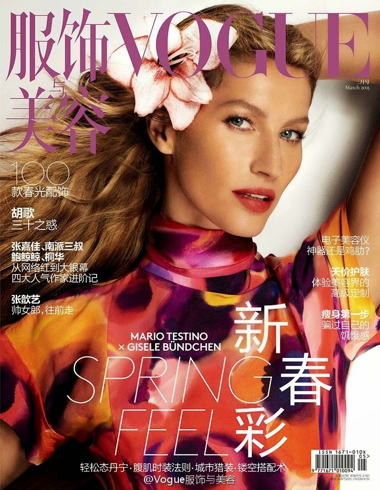 Supermodel, Actress, Producer: Gisele Bündchen by Mario Testino for Vogue China