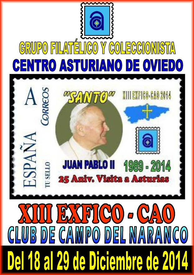 Cartel de la XIII Exficocao, Centro Asturiano, exposición