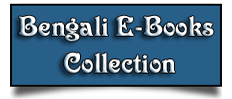 Bengali E-books Free Collection