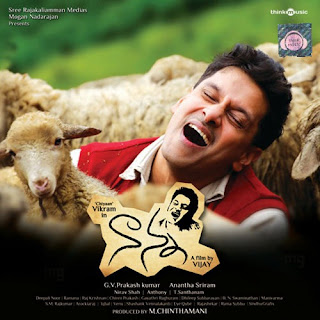 Naanna Telugu Mp3 Songs Free  Download -2011