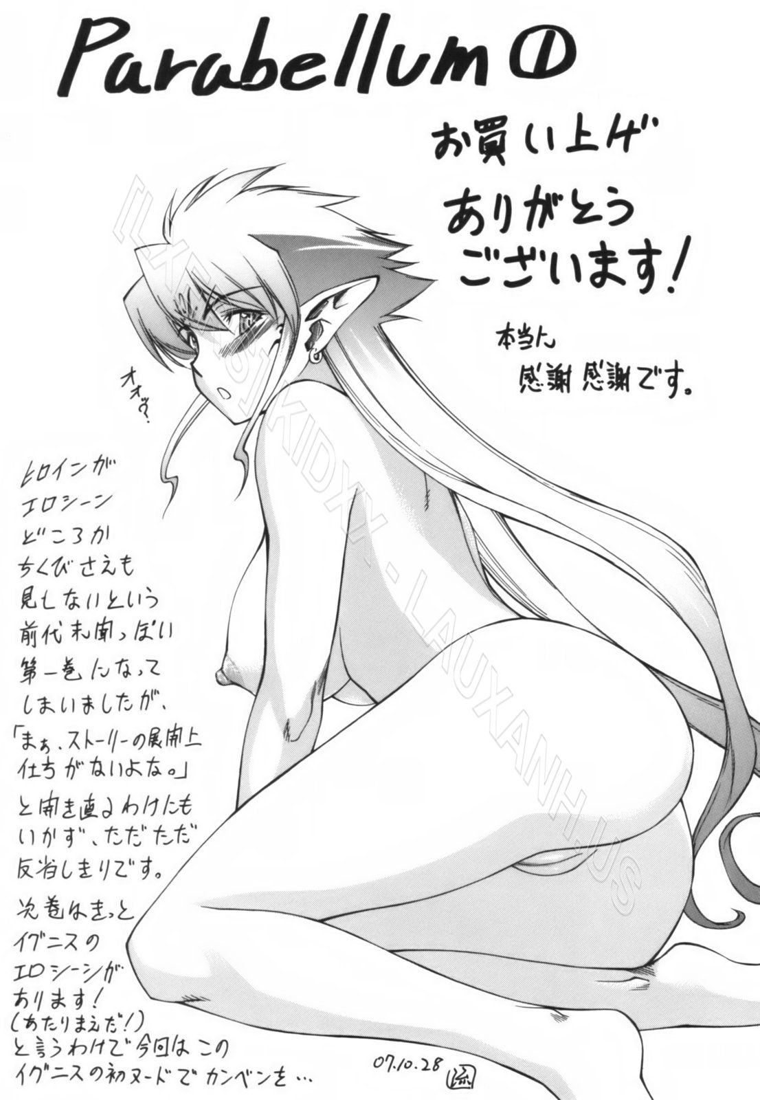 Hình ảnh Hinh_029 in Truyện tranh hentai không che: Parabellum