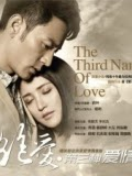 Tình Yêu Thứ Ba|| The Third Name Of Love