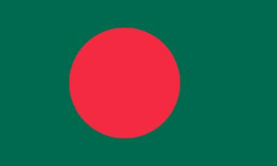 Thủ đô của nước Cộng hoà Nhân dân Bangladesh tên là gì?