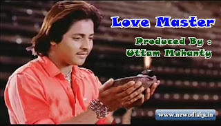 Love Master Oriya Movie Story, Cast, Crew, Wallpapers and Songs