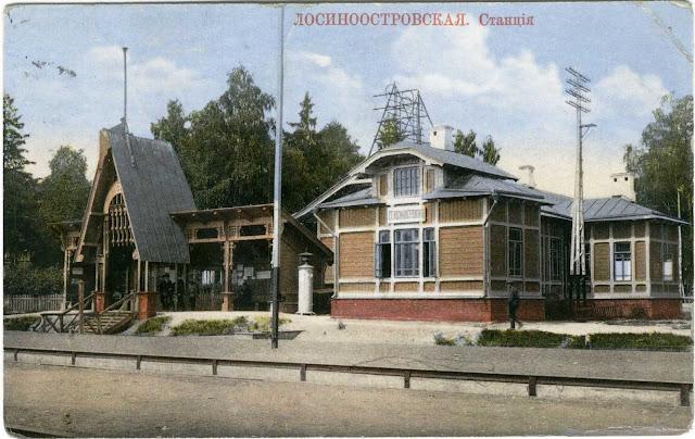 http://1.bp.blogspot.com/-ELDGTj7QOB0/UI-av062B8I/AAAAAAAALZE/wwmA337JWbc/s640/Losinoostrovskaya-1912-1.jpg
