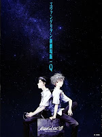 Ver Evangelion: 3.0 You Can (2013) - Latino Online