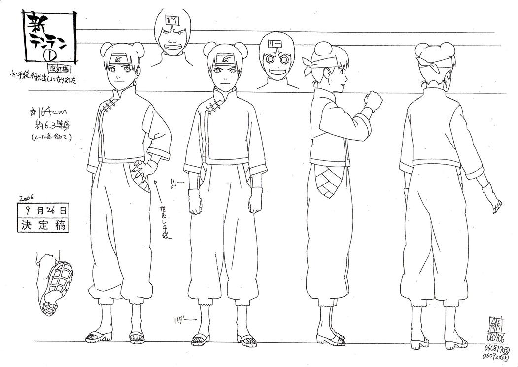 Naruto Character Design Sheet : Naruto expo model sheet ou settei