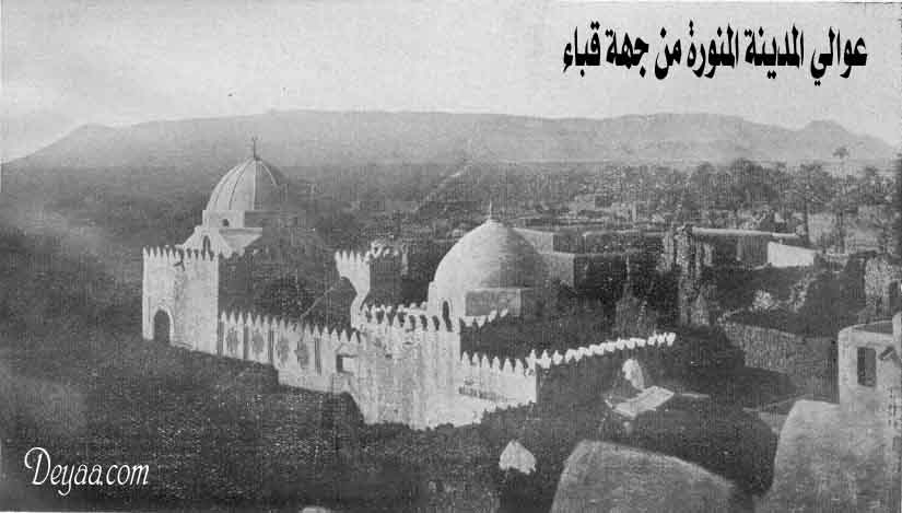 Old Madina City Photos http://makkah-and-madina.blogspot.com/2011/04/madina-al-munawwarah-100-years-old.html