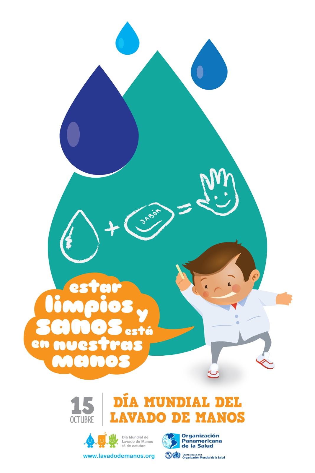 El arcoiris de infantil 15 octubre d a mundial del - Trucos para ir al bano todos los dias ...
