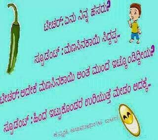 preethiya kannada kavana image new calendar template site