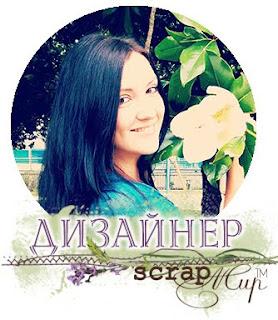 Наталия Гогина