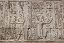 souvenir of Egypt