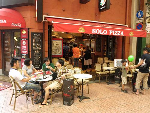 Solo Pizza Italian Restaurant, Osu Kannon