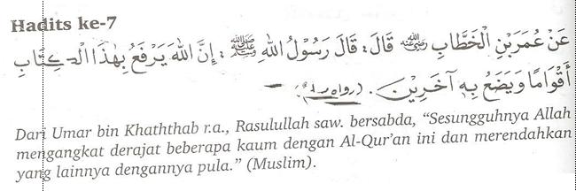 teks pidato keutamaan al-quran ~ Rentenir blog