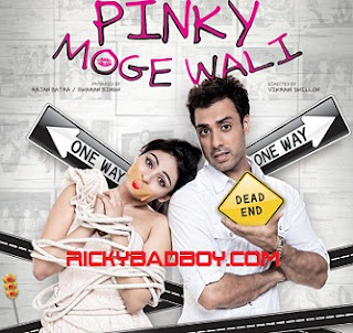 Je Main Lyrics - Pinky Moge Wali