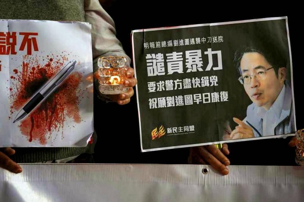 Kevin Lau, jornalista não submisso ao regime, apunhalado de modo suspeito