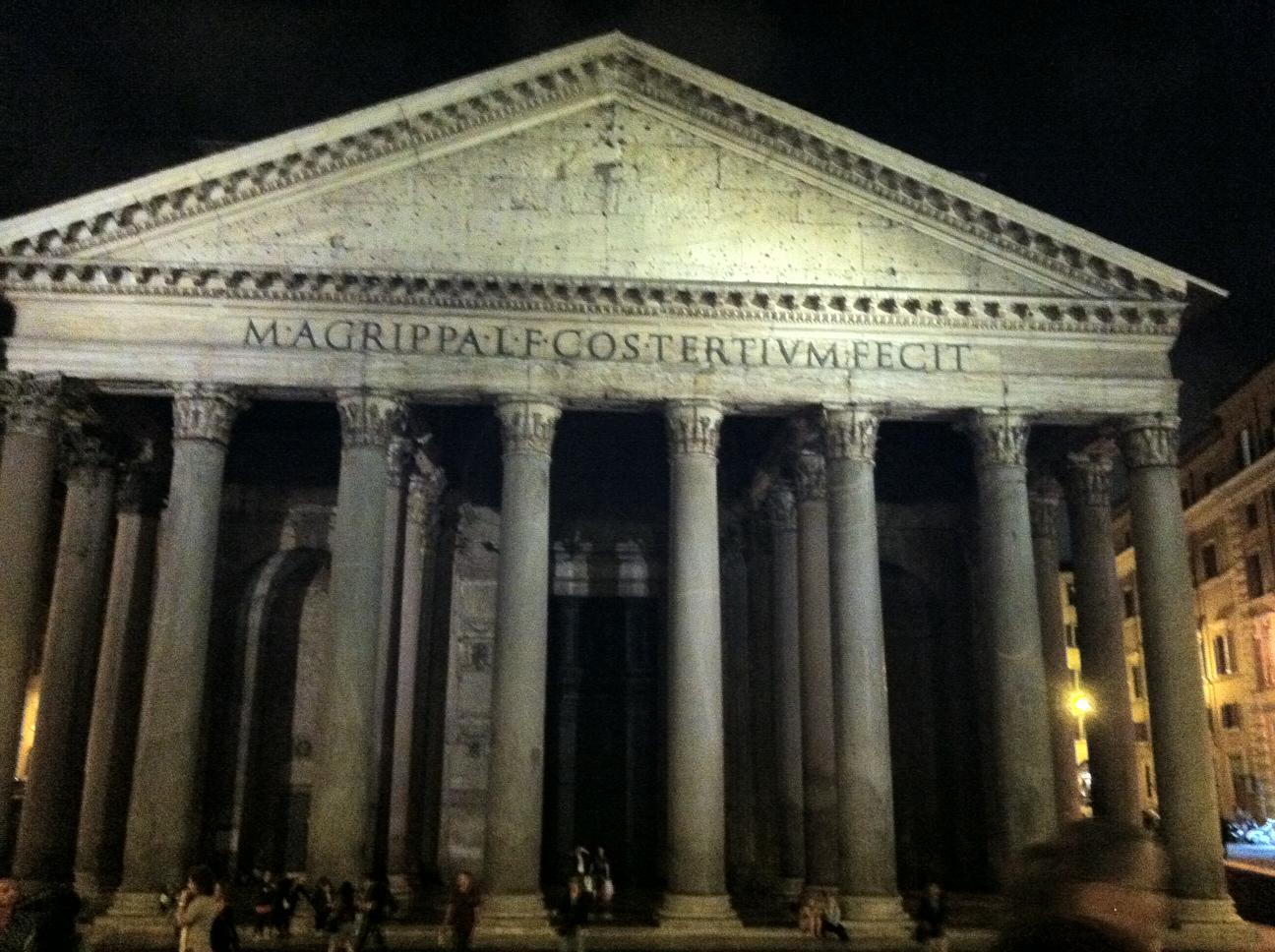 Greatbuildings Com Buildings Pantheon Html