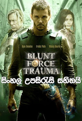 Blunt Force Trauma 2015 Full Movie With Sinhala Subtitle